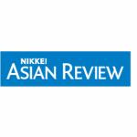 Logo-nikkei-e1569495903883